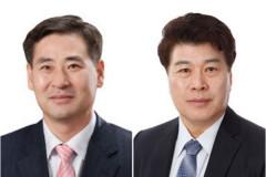 대구 북구의회 이동욱 의장, 한상열 부의장 선출...원구성 완료