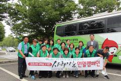 구미시 새마을회, 코로나19 극복 헌혈 캠페인