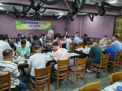 예천 부국농원 대표, 예천사랑마을 거주인 초청 식사제공