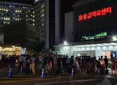 박원순 서울시장 실종…前 비서 '성추행' 고소