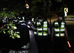 경찰·소방 770여명 박원순 철야수색…수색견 9마리 투입