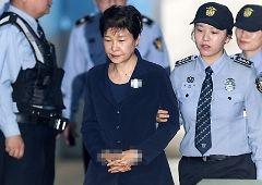 박근혜 '국정농단·특활비' 징역 총 20년…파기환송 전보다 감경