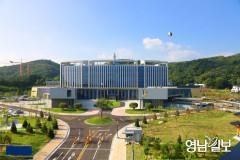 경북경찰청, 경주시청 트라이애슬론 운동처방사 안모씨 체포