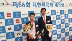 구미시청 운동선수단 2명,  제66회 대한체육회 체육상 수상