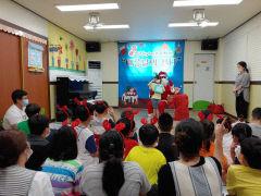 LG디스플레이, 구미지역 장애아동 위해 '여름날의 산타' 행사 열어