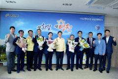영천시청 시니어바둑리그 스타영천 팀 창단