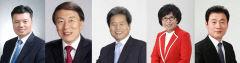 대구시의원 5명, '2020 대구경북 의원정책대상' 수상