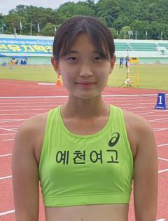예천여고 신가은 선수, 종별육상대회 경보 대회 신기록 세워