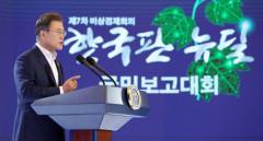 한국판 뉴딜에 2025년까지 160조 투자…일자리 190만개 창출