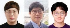 DGIST 김영훈 박사 연구팀, 신개념 페로브스카이트 양자점 태양전지 개발