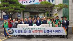 대구 신천3동 새마을협의회·새마을부녀회, 취약계층 어르신 삼계탕 대접