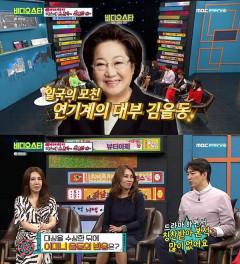 '비스' 송일국, 母김을동에 눈물의 영상편지