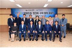 대구 동구청, 대구경북흥사단과 청소년문화의 집 운영협약 체결