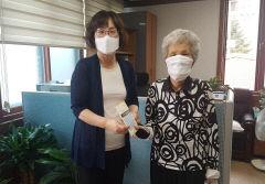 안동 76세 기초생활수급자 할머니 성금 50만원 기부