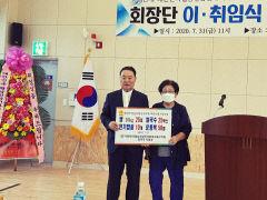 월남전 참전자회 대구북구지회, 미망인 회원에 쌀 전기밥솥 등 기부