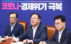 여권 지지도 하락에 '입법 드라이브' 속도조절? 계속 직진? 고민