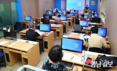대구 서구청 주민 정보화교육 재개강