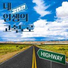 '미스터트롯' 강태관,  '내 인생의 고속도로' 선공개에 '쇼 챔피언' 후끈