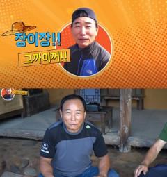장동민 아빠 장광순, 12만 넘는 유튜버…과거 예능서 두각 드러냈던 인물