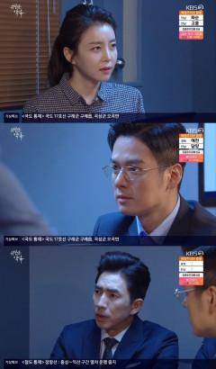 '위험한 약속' 박영린, 고세원에 돌아가려다 문전박대 당해…오영실, 박하나에 무릎 '애걸'