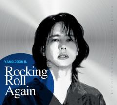 다시 뛰는 양준일, 19년만 신곡 '로킹 롤 어게인'
