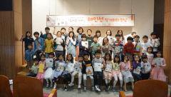 대구 북구 구수산도서관, 제56회 도서관주간 표어 최우수상 수상