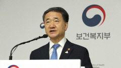 박능후 장관, 의협 총파업에 경고