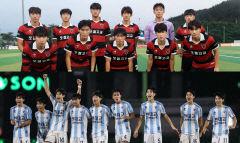 포항제철고 vs 울산 현대고, '2020 K리그 U18 챔피언십' 결승…'유스 동해안 더비'