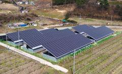 봉화군, 전국 최초 태양광 등 신재생에너지 시설자금 융자 지원
