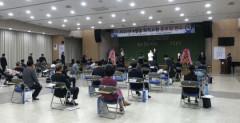 경북교육청, 퇴직교원 훈포장 전수식 개최