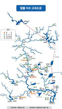 [기고] 이진훈(전 대구 수성구청장)...제2의 낙동강 '워터 네트워크' 만들자