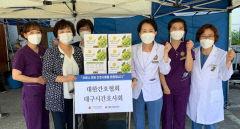 대한간호협회 대구지부, 현장 간호사에 여름용 물품 지원