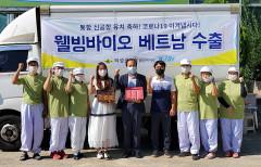 경북 의성 농·가공특산품, 해외시장 진출에 가속도