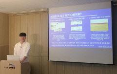 대구 수성구청 수성메어커 교육센터 온라인 설명회 열어