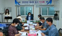 '봉화송이축제' 전격 취소...