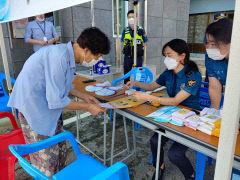 경북 안동경찰서, 찾아가는 시민안심센터