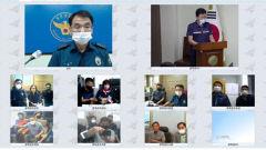 성주경찰서 영상시스템 이용 언택트 회의