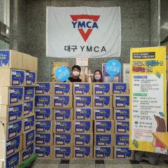 대구 YMCA 슬기로운 집콕생활 키트 제공