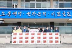 경북한우협회, 울진군 태풍피해 주민들에게 위문품 전달