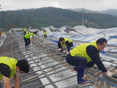 대구농협, 태풍 피해농가 복구지원 활동