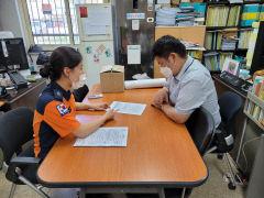 예천소방서, 119이송 환자 감염병 확진 판정 여부 소방기관 통보 의무규정 홍보