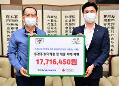 경주 월성본부, 코로나와 태풍피해 지원…임직원 임금반납액 2차 기부