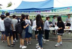 경북도청소년육성재단, 검정고시 학교 밖 청소년 90% 합격률 올려