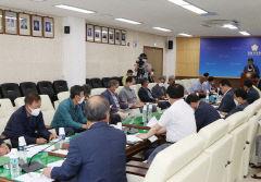 안동시의회, 의료폐기물 소각장 건립 저지 대책 방안 논의