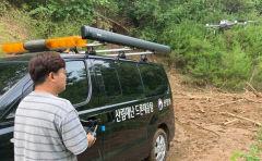 남부지방산림청, 드론 활용 집중호우 태풍 피해 조사 나서