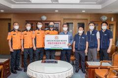 한국수력원자력 한울원자력본부, 울진소방서에 자동전자혈압계 지원