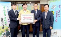 이병훈 안동수산시장  대표 안동시장학회에 장학금 500만원 전달