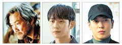 정진영·정해인·정용화·설현, 영화 'P1H' 화려한 라인업
