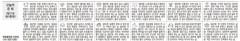 [오늘의 운세] 9월 21일(음 8월5일)(오늘의 띠별 운세) (생년월일운세)
