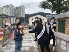 경북도교육청, 안전한 스쿨존 청렴 캠페인